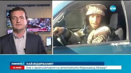 Кой е организаторът на атентатите Абделхамид Абаауд?