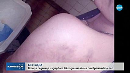 14 дни без следа от 26-годишна майка на две деца
