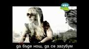 Превод Pegi Zina - Ela Nixta Ела нощ