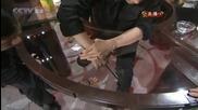 Луд китайски магьосник
