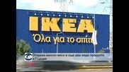 Конско месо е намерено в два продукта в Гърция