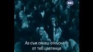 Despina Vandi - Sta Dosa Ola + Bgsubs