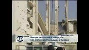Експлозия в турски завод уби най-малко шестима души