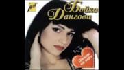 Бойка Дангова - Шепот на пари 1998г . Албум