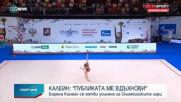 Спортни новини на NOVA NEWS (23.02.2021 - 14:00)