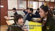 Бг субс! School 5 / Училище 2013 Епизод 6 Част 1/3