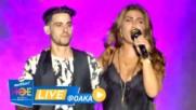 Елена Папаризу - ако ме видиш да плача - Live