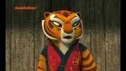 Кунг фу панда - Легенди за страхотният боец 12 Епизод