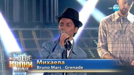 Михаела като Bruno Mars -