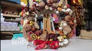 Коледен венец от подръчни материали