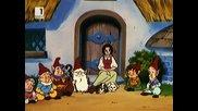 Легендата за Снежанка - Детски Сериен Анимационен Филм 16 Епизод Бг Аудио