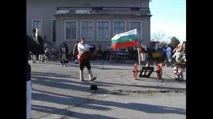 Зимница - Кукери 21.02.2010 г.