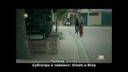 Безмълвните - Suskunlar - 23 epizod - Bg sub - 3 chast