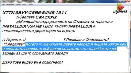 От къде да си изтеглим и как да си инсталираме Sims 3