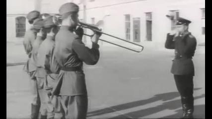 Духов оркестър - Средно сержантско военно училище