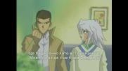 Yu - Gi - Oh!the Abridged Series - 16еп.бг Sub