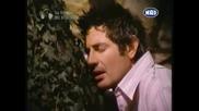 Една целувка Giannis Tassios - Ena Fili