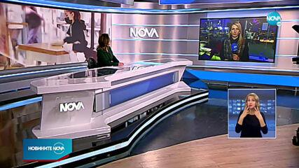Новините на NOVA (08.03.2021 - късна емисия)