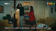 Отговорност Emanet Залог 2014 еп.11 Турция Руски суб.