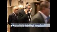 Сирийската опозиция с две условия, за да участва в конференцията в Женева