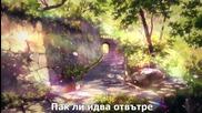 [ryuko]_nerawareta_gakuen [part 1] bg