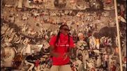 Превод! Lil Wayne Feat. Gucci Mane - We Be Steady Mobbin ( Високо Качество )