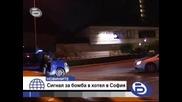 Сигнал за бомба евакуира хотел Кемпински Зографски