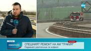 Новините на NOVA (09.04.2021 - централна емисия)