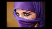 Арабски ремикс ™