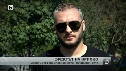 Спират Видимо Доволни на Криско и Мария Илиева