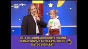 Бате Енчо - Ще Стана Костенурка