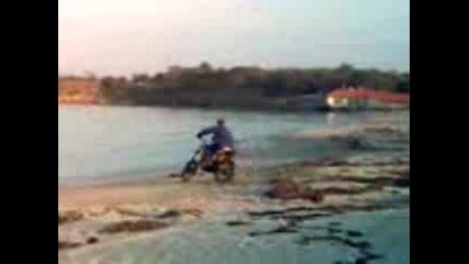 С Мотор на Плажа