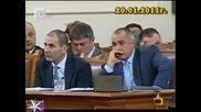 Екшън в Парламента, 20 януари 2011, Господари на ефира