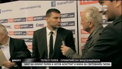Сашо Диков интервюира втория в света на бокса Кубрат Пулев