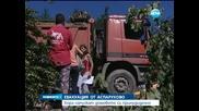Евакуация и напрежение във Варна - Новините на Нова