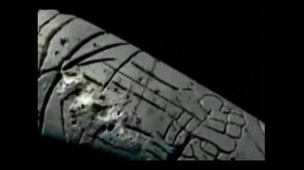 Жена управлявала древен кораб преди 1500 млн. години
