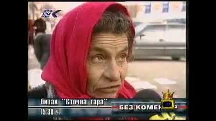 Cingansko Interview
