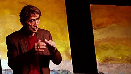 Лекуване на травма и мозъка, събитие за обществено образоване от Dr. Gabor Mate