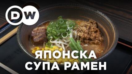 Рамен – японската класическа супа с нудли