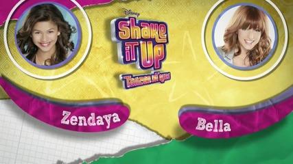 Shake it Up - Tanzen ist Alles! - Fanbook - Unser Leben + текст