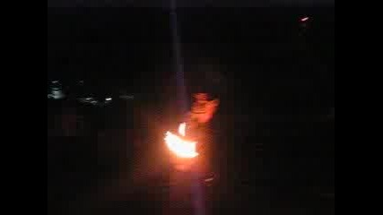 Духане На Огън
