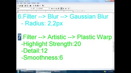 Как да направите текст под вода с Photoshop