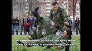 2011* Davidoff ft. Sarafa-остани войник до края