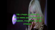 Hilary Duff - Someones Watching Over Me + (sub).wmv