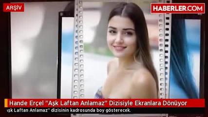 Любовта не разбира от думи *Aşk laftan anlamaz