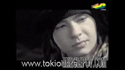Tokio Hotel - Monsoon