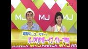 A - Jax - One 4 U Music Japan Annex [24.08.12]