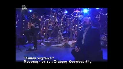 Mixalis Xatzigiannis O Lakis Lazopoulos 12 ( 07-12- 2010)