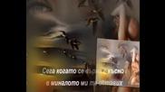 Ioanna Koutalidou - Tora pou girises ine arga [prevod]