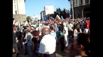 Дансwithme Протест - 17.06.2013 година